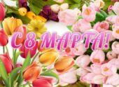 Премьер Армении поздравил женщин с 8 марта