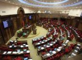 Сотрудников парламента Армении накажут за опоздания на работу