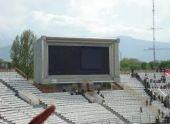 Ремонтные работы на стадионе «Спартак» начнутся в 2020 году