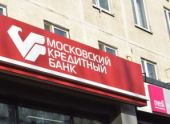 Московский кредитный банк попал в рейтинг Global 2000