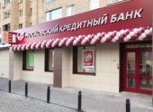 Онлайн технологии от Московского кредитного банка