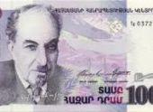 В Армении выдают в нацвалюте 50% кредитов