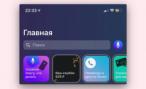 В России появился первый в мире голосовой помощник по лайфстайл-услугам и финансам