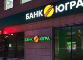 АО «Комплексные инвестиции» приступила к выплатам вкладчикам банка «Югра»