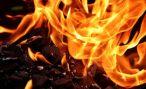 Комитет госдоходов горел в Армении