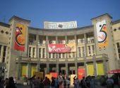 Кинофестиваль «Золотой абрикос» открылся в Ереване