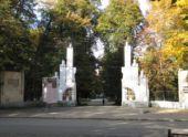 Парк Коста Хетагурова во Владикавказе создадут как до революции