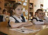 Во Владикавказе волонтеры соберут в школу учеников из бедных семей
