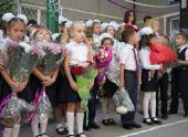 Во Владикавказе около 4 тыс. детей пойдут в первые классы