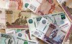 Жительница Владикавказа вернула Пенсионному фонду 700 тыс. рублей.