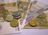 Во Владикавказе почтальон украла пенсию инвалида