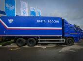 «Почта России» сократит сроки доставки посылок