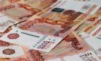 Более трети россиян назвали справедливой зарплату 50 тыс. рублей