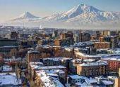 Синоптики рассказали о погоде в Армении в ближайшие дни
