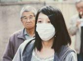 Роспотребнадзор начал проверять всех туристов из Китая на коронавирус