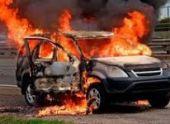 В Северной Осетии задержали поджигателя автомобилей