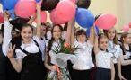 В Армении отменят школьные экзамены и перенесут последний звонок