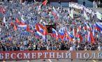 Во Владикавказе стартует акция «Бессмертный полк онлайн»