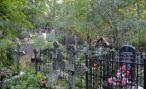 В Ереване нашли мину на кладбище