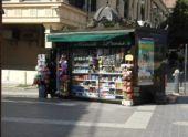 В Ереване начали снос незаконных торговых ларьков возле рынка Комитаса