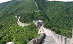 Археологи выяснили, зачем была построена Великая китайская стена