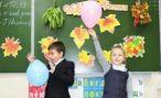 Роспотребнадзор запретил массовые мероприятия для детей до конца года