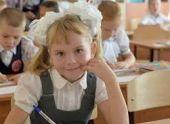 Около 4 тыс. детей пойдет в 1 класс во Владикавказе