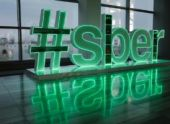 Сбербанк увеличил торговый онлайн-оборот в Северной Осетии на 50%