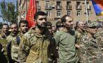 Правительство Армении запретило выезд из страны мужчинам от 18 до 55 лет