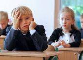 В школах Владикавказа время уроков не сокращено