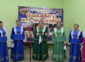 В Моздокском районе состоялся межрегиональный фестиваль казачьей песни