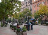 На проспекте Комитаса в Ереване будет построен новый современный парк