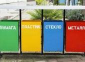 Жителям Еревана объясняют, как сортировать отходы