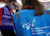 Всероссийскую перепись населения перенесли на сентябрь