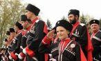 Школьникам Моздокского района провели урок по истории казачества