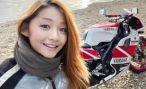 Юная байкерша из Японии оказалась 50-летним мужчиной