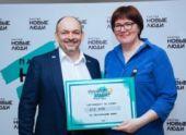 Партия «Новые люди» взялась за восстановление экологии в Твери и области